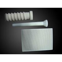 Buy cheap Structural Ceramics cordierite insulators parts-11 from Wholesalers
