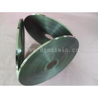Buy cheap Single-sided aluminium/polyester tapes from Wholesalers