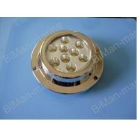Buy cheap Marine Galley equipment marine light from Wholesalers