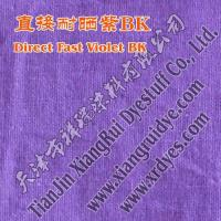 Buy cheap Direct Fast Violet BK from Wholesalers