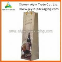 Buy cheap Wine Paper Bag (AY108) from Wholesalers