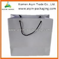 Buy cheap White Paper Bag (AY031) from Wholesalers