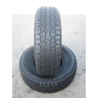 Buy cheap Hankook Dynapro ATM 265/75R16 114T from Wholesalers