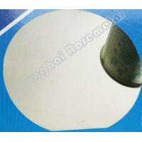 CuW Wafer for LED Heat Sink