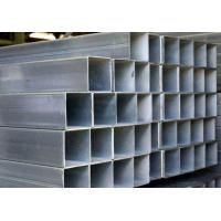 Buy cheap square steel tube EN 10210 square tube from Wholesalers