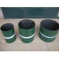 Quality OCTG Pipes Tubing coupling wholesale