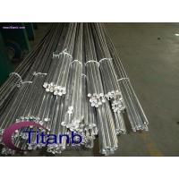 Buy cheap Titanium ASTM B348 Gr2 titanium bar from Wholesalers
