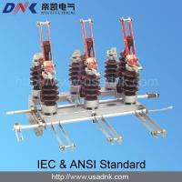 Buy cheap 12kV Three-phase Switch Disconnectors from Wholesalers