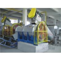 Buy cheap Refining Equipments  ZGZ COARSE GRINDING MACHINE from Wholesalers