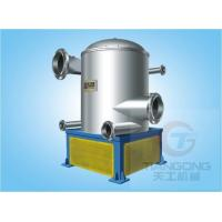 Buy cheap Screen Equipments  ZSY OUTFLOW PRESSURE SCREEN from Wholesalers