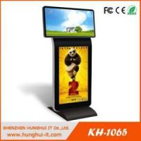 42 inch Dual Screen Interactive Digital Signage Kiosk