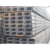 Buy cheap Steel-U-Beam(Steel Channels) Product Model:Q235,S235,A36,SS400,ST37 from Wholesalers