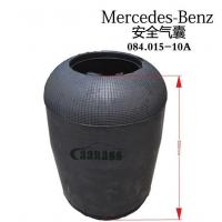 China Mercedes Benz airbag 084.015-10A factory