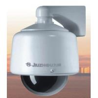 Quality J98A Series Dome IP camera wholesale