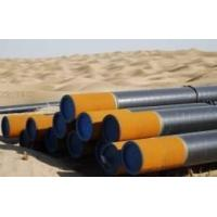 Buy cheap Geological Drilling Pipes from Wholesalers