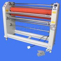 """Quality 1300mm 51"""" Automatic Effective Hot Roll Laminator with Pressure Adjustment BFT-1300RSZ wholesale"""