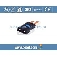 Car Most Cable TX-MOST-1-1355531-1
