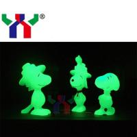 China Screen printing glow in dark ink/Luminescent Ink factory