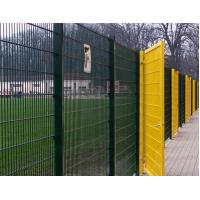 Buy cheap 358 Anti-climbing Fence from Wholesalers