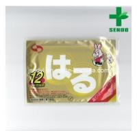 Buy cheap Hot Hands Hand Warmers 1 Pair Warmers up to 10 Hours of Heat (SENDO 017) from Wholesalers