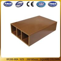 Buy cheap 200*80mm WPC Square Column from Wholesalers