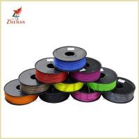 Buy cheap HIPS 3D printing filaments from Wholesalers