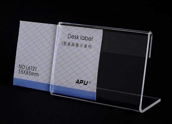 China High Transparency Acrylic Desk Label factory