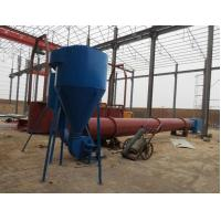 Buy cheap Cylinder Dryer from Wholesalers