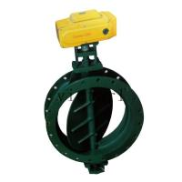 Buy cheap Victor Types ZKJWb;ZKJWa Butterfly Valve Fitted with NUCOM ISO9001 from Wholesalers