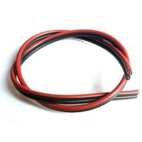 Buy cheap PV1-F 1*2.5MM2 SOLAR CABLE from Wholesalers