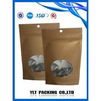Buy cheap Ziplock stand up kraft paper bag wholesale from Wholesalers