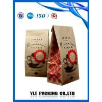 Buy cheap Kraft paper shopping bags from Wholesalers