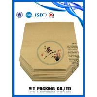 Buy cheap kraft paper coffee bags from Wholesalers