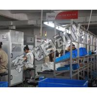 Buy cheap AC contactor Lean Production Line from Wholesalers