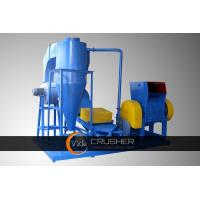Buy cheap Wire/Cable Scrap Shredder from Wholesalers