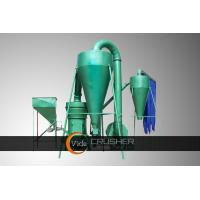 Buy cheap Wood Powder Crusher from Wholesalers