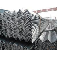 Buy cheap angle steels from Wholesalers