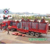 China Chemical and mineral slurry industry durable small mixer on sale