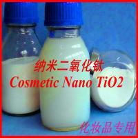 Buy cheap Cosmetics Nanometer Titanium Dioxide from Wholesalers
