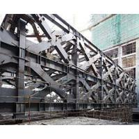 Buy cheap Steel Structure Building from Wholesalers