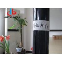 Buy cheap Conductive HIPS sheet films / conductive electronic PS board from Wholesalers