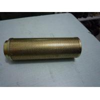 Buy cheap Oil/Air Separator filters from Wholesalers