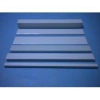 Buy cheap New Electrical Insulating and Heat Preservation Materials from Wholesalers
