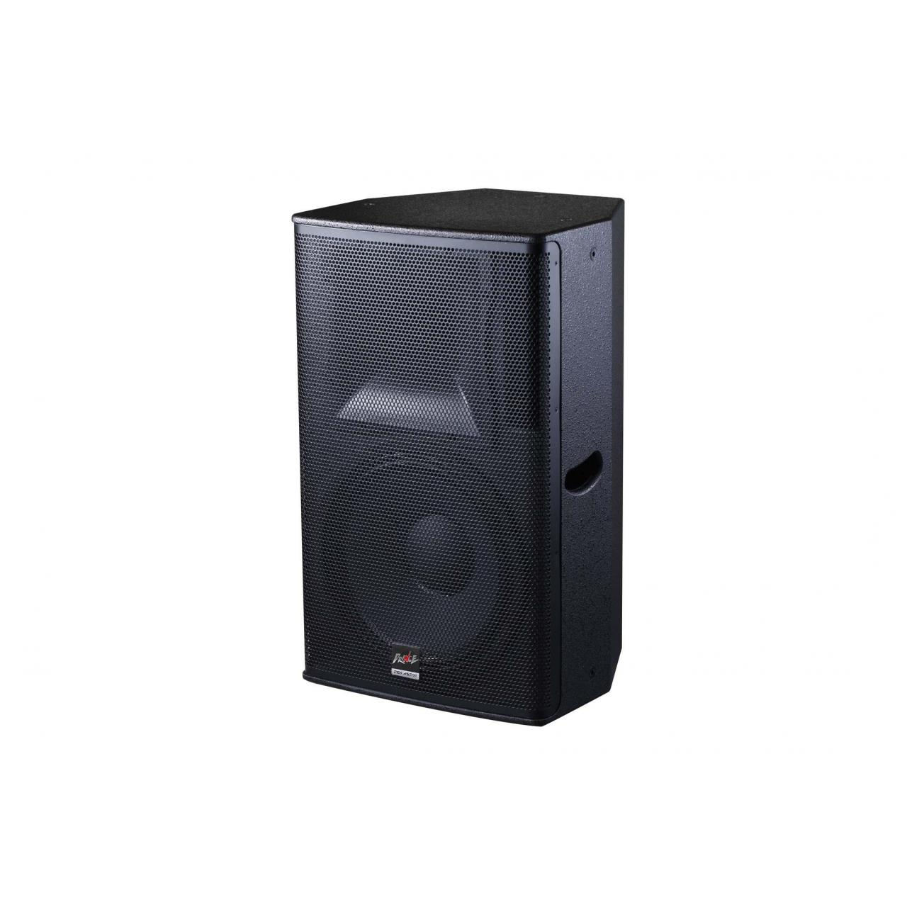 Multi-function speaker PR-312