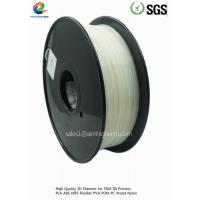 Buy cheap PLA filament Natural color 1.75/3.0mm from Wholesalers