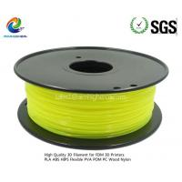 Buy cheap ABS filament Transparent Yellow color 1.75/3.0mm from Wholesalers