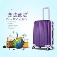 Buy cheap 2015 Hot Demand Carry-on ABS Luggage from Wholesalers