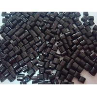 Buy cheap ABS ABS black from Wholesalers