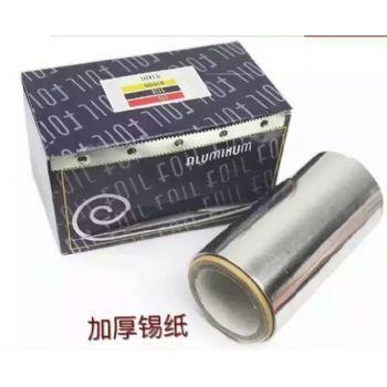 China Thick Alumnium Foil Roll factory