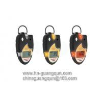 Buy cheap Gas Detection System from wholesalers